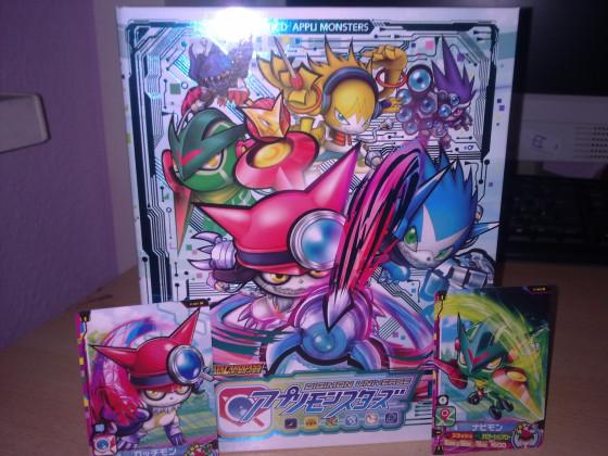 DigimonKartenOrdner (Vorderseite)