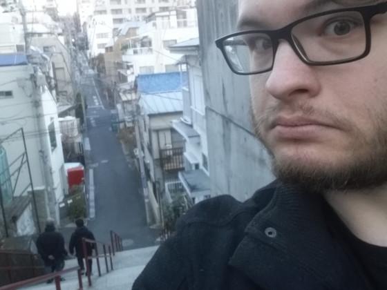 War auf diesen Treppen in Shinjuku, aber...