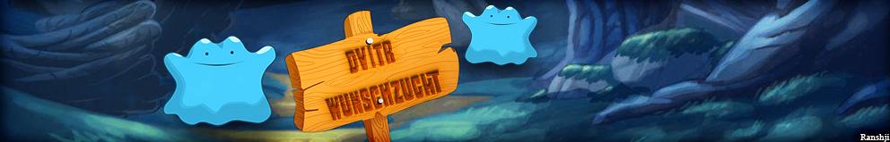 Wunschzucht Banner Neu