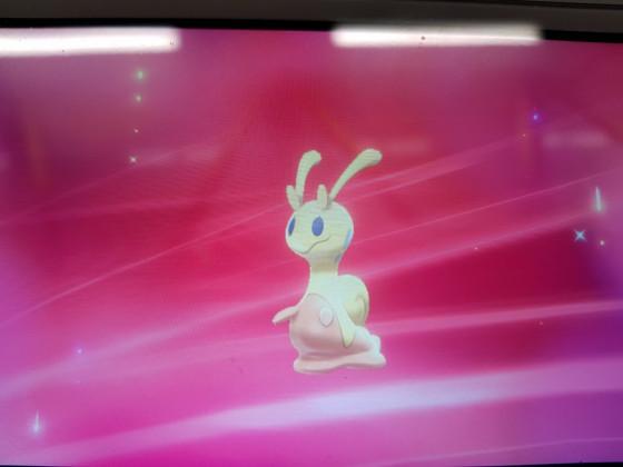 Shiny Viscargot