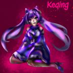 Kequing