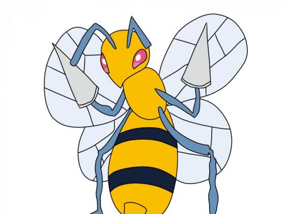 Daily Pokémon 15 - Bibor