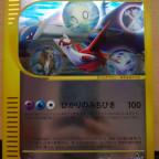 Pokemon Heroes Promo