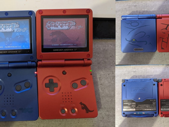 GameBoy Advance SP Refurbished - Pokémon Center Limited Edition Kyogre & Groudon