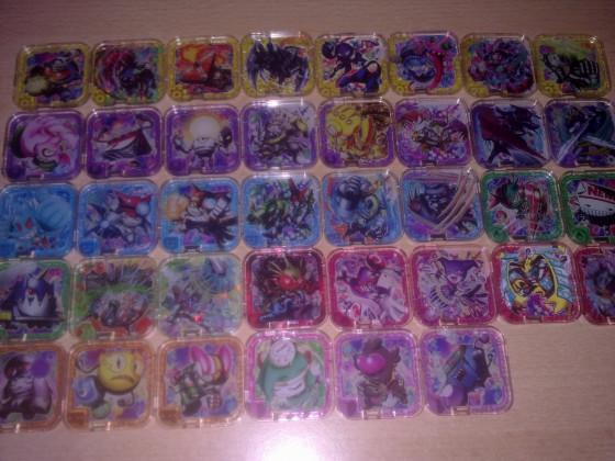 Digimon Appmon Chips