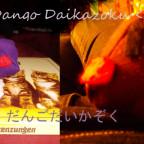 Dango Daikazoku *___*