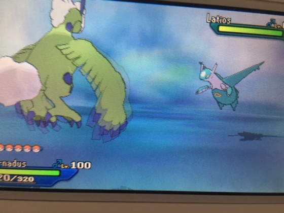 Shiny Latios im Mondball