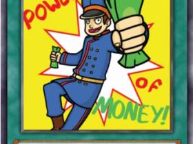 Geldesmacht