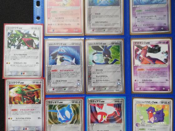 Fast komplettes Set Japan-Exclusive alte ex Karten <3 <3