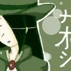 Nando/Naoshi
