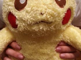I Love Pikachu - Plüshi