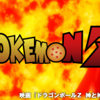 Pokemon Z :3