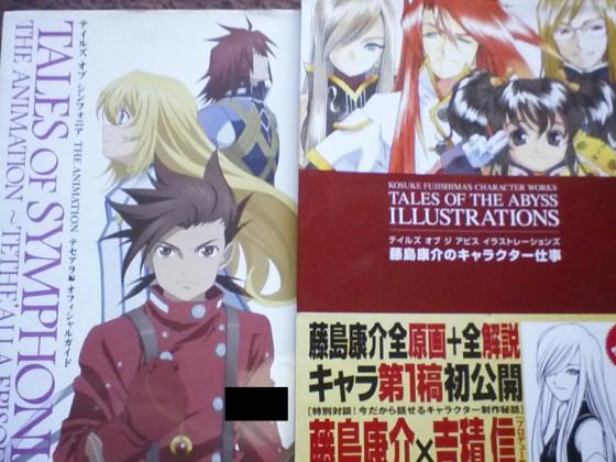 Artbooks °^°