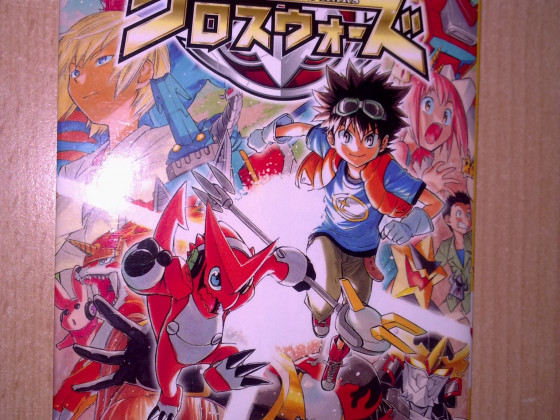 Digimon Xros Wars Manga