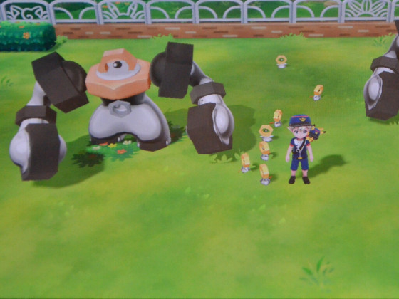Grande Opening - Welcome to my Meltan-Park