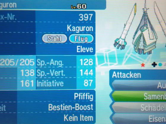 Shiny Kaguron