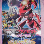 Pokemon Movie 16 Poster-Flyer