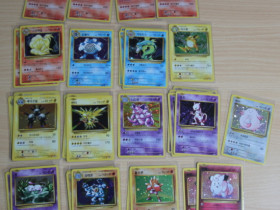 Adventskalender Ergebnis Evolution Holos Glurak <3