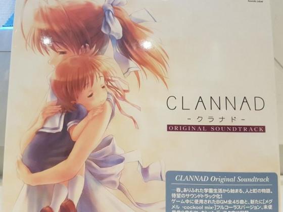 Meine Clannad OST ist endlich da. Love, soviel Love <3