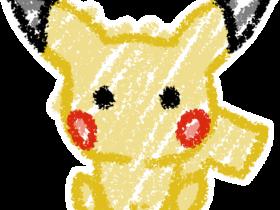 [Chalkmon] Pikachu