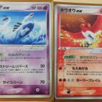 Exklusive japansiche alte ex Karten - Play 30 Ho-Oh, Play 31 Lugia