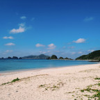 Zamami Islands Ama Beach