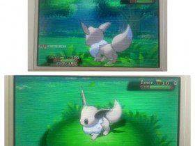 Mein 25. & 26. wildes Shiny in OmegaRubin *-* (5. September 2016)