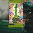 Animal Crossing GameCube E-Reader Karten Booster :3