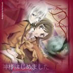 Kamisama - Nanami & Tomoe
