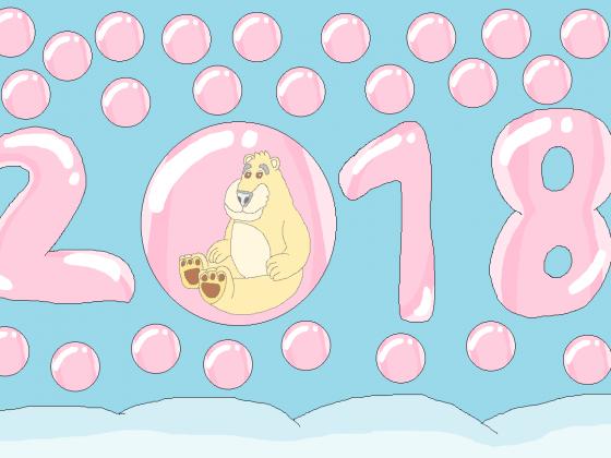 Frohes neues Jahr (2018)