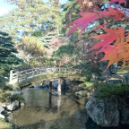 Kaisergarten Kyoto
