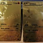 Das goldene Ticket <3