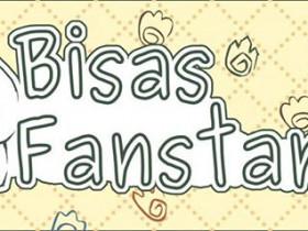 Bisa´s Fanstand Banner