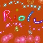 Riolu ist toll!