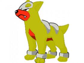 Hundusterlol
