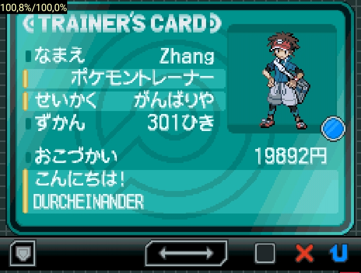 Pokémon Kurō 2 German Trainerpass
