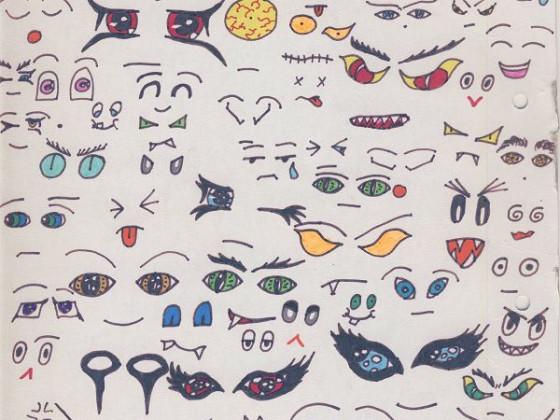 Viele Augen, immer ein neues gesicht zu sehen^^