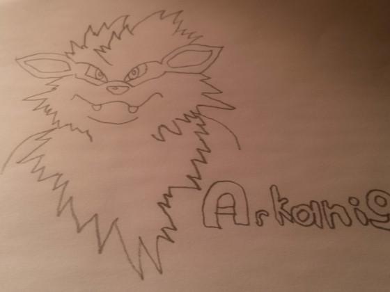Entstehung eines neuen  Avatars. :)