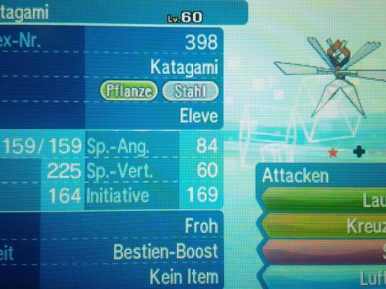 Shiny Katagami
