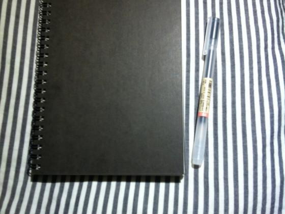 Mein Trainer-Notizbuch