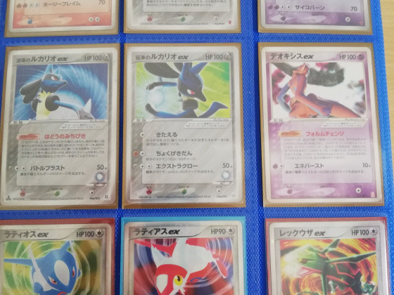 Neuestes Update der Japan-Exclusiven alten ex <3 Rayquaza <3