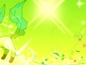 Flower <3