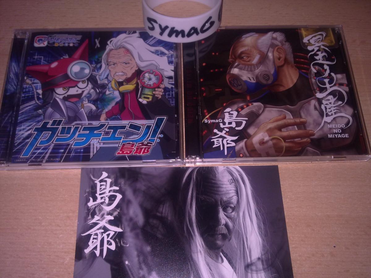 Japanische CDs ( SymaG)