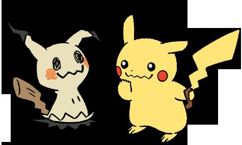 Was Für Ein Pokémon Bist Du 25 Pikachu Bisatainment Bisaboard