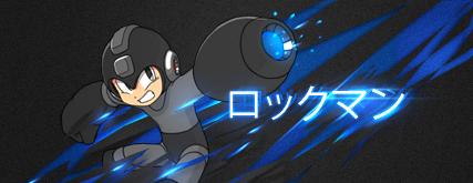 177411-super-fighting-robot-jpg