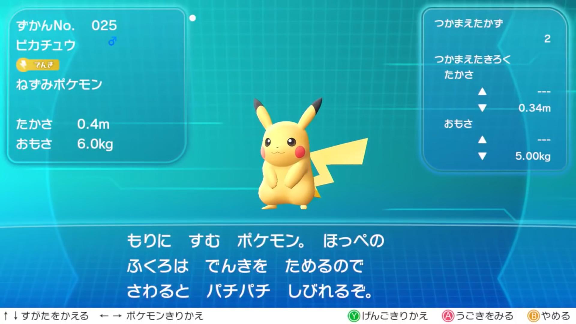 Pokédex In Pokémon Lets Go Pikachu Und Lets Go Evoli
